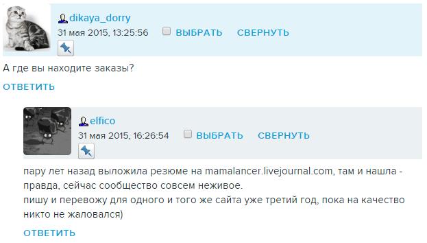 Комментарий от пользователя elfico