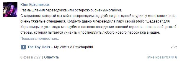Скриншот записи Юли Красниковой