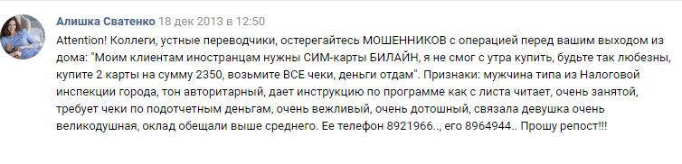 Отзыв Алишки Сватенко